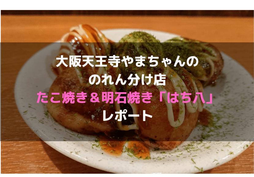 f:id:kuro2270:20190509092331p:plain