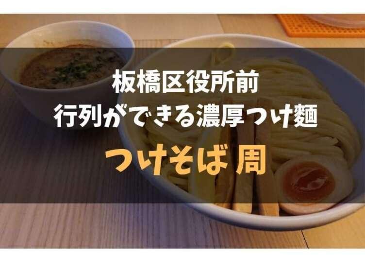 f:id:kuro2270:20190514102116j:plain