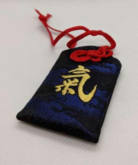 三峯神社のお守り