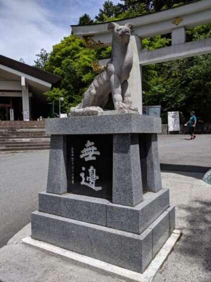 三峯神社の狼