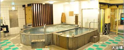池袋プラザの浴室