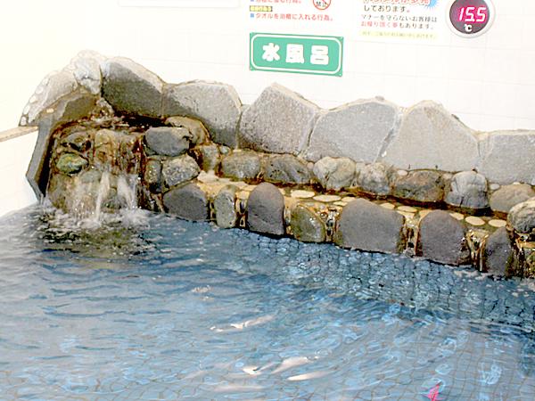 厚木健康センターの水風呂