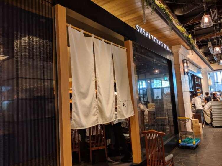 『SUSHI TOKYO TEN』の入口