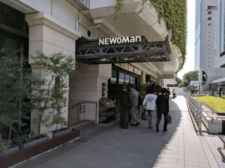 ニューマンのフードコートエリア入口