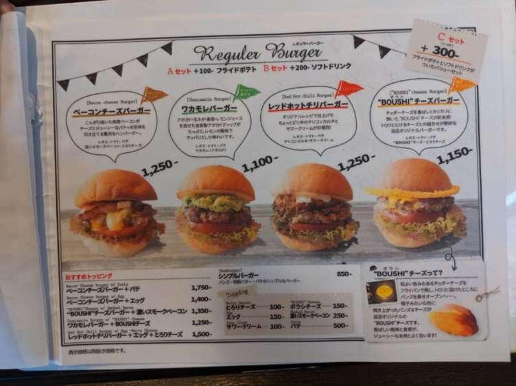 Viva la Burgerのメニュー