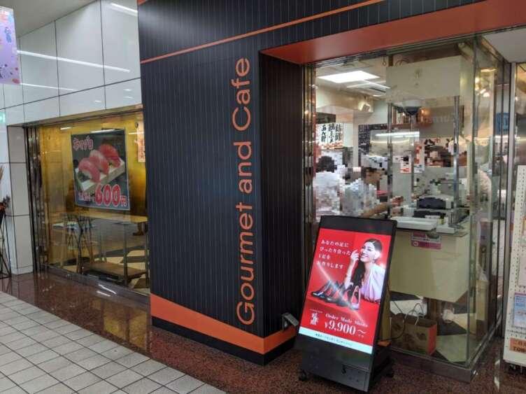 立喰寿司さくらの外観