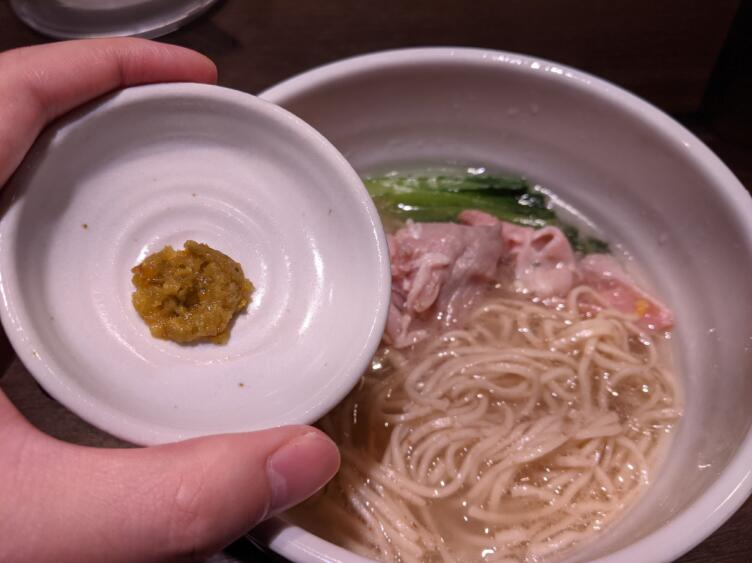麺魚の柚子胡椒